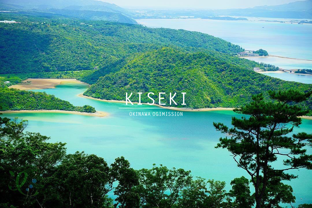 KISEKIについて